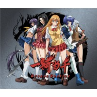 IKKI TOUSEN DRAGON DESTINY - Mousepad Girls group